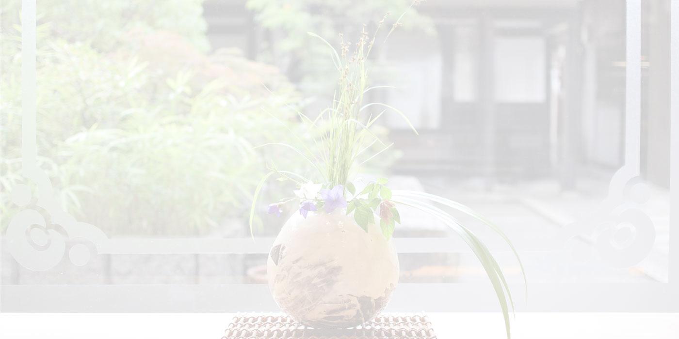 仁々木トップイメージ